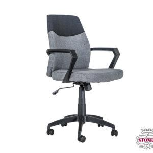 Sedia ufficio grigio Dustin